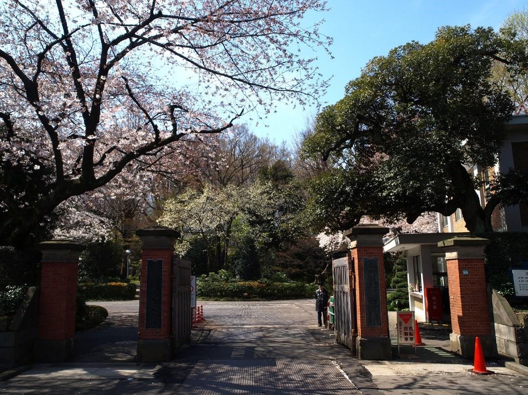 学習院大学目白キャンパス正門