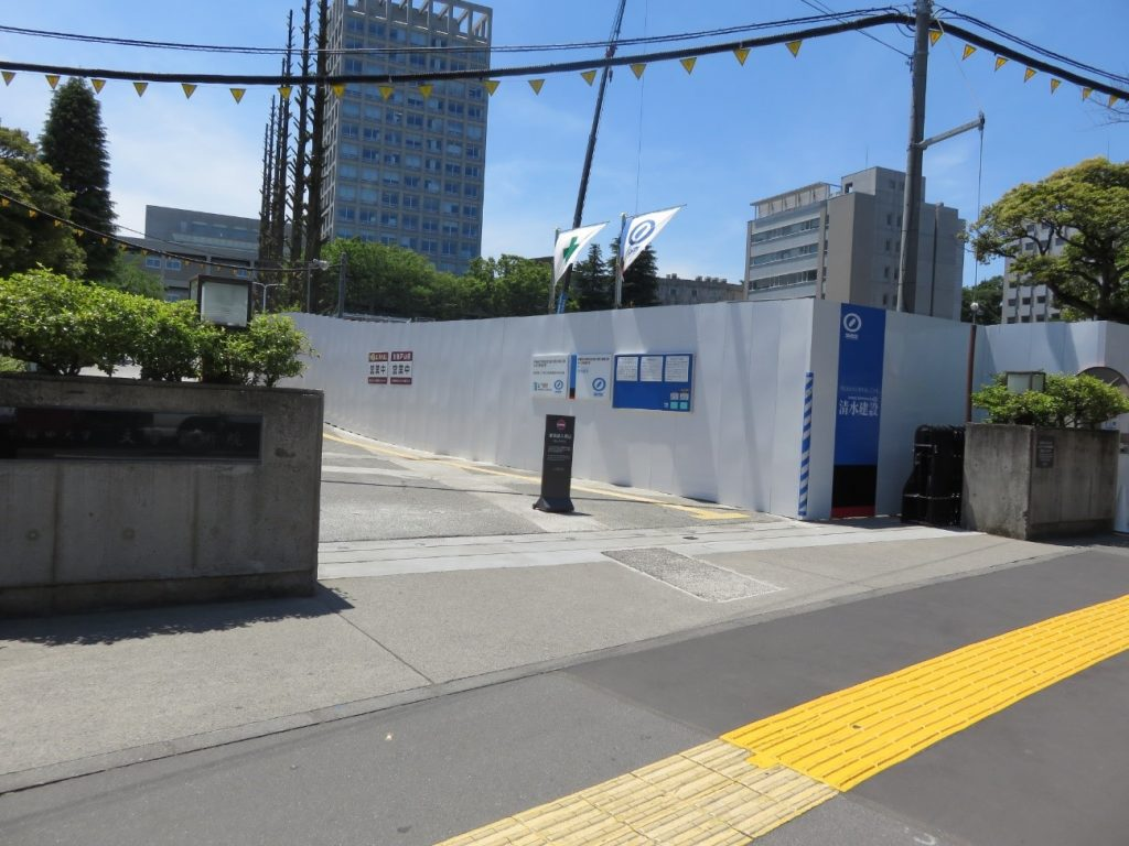 早稲田大学戸山キャンパス正門